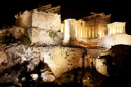 Acropolis of Athens by night. Greece. Horizontal photo