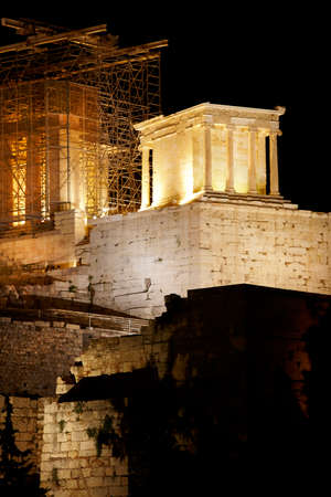 Acropolis of Athens by night. Greece. Vertical photo