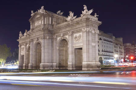 Madrid by night. Puerta de Alcala. Spain. Horizontal photo