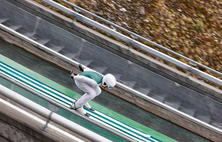 ski jump: Ski jump. Artificial track. Winter sport. Norwegian summer. Horizontal
