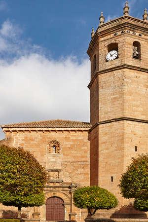 San Mateo church in Banos de la Encina. Jaen, Spain