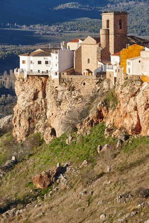 Traditional white village and cliffs in Andalucia. Hornos. Spain 版權商用圖片