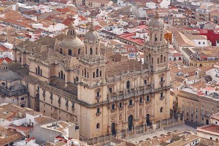 Spanish tourist destination. Jaen cathedral. Travel in Spain, Europe