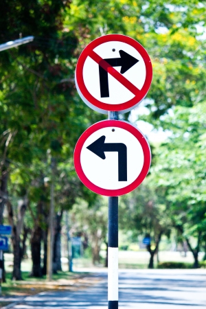 Signs, but do not turn right, turn left  photo