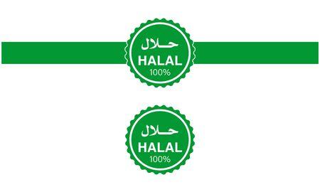 green Halal sign  symbol,halal food sign vector Vettoriali