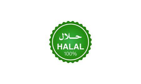 green Halal sign   symbol,halal food sign vector