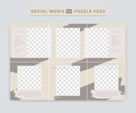 Home furniture Social media IG  puzzle post feed vector template with brown brush paint stroke and cream simple elegant background square frame 向量圖像