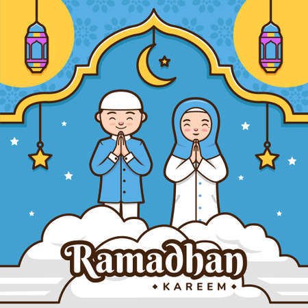 Cartoon Ramadhan kareem greeting banner poster colorful illustration with cute character 일러스트