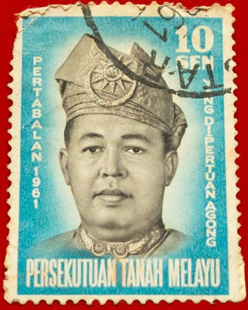 malaya: MALAYSIA - 4 Jan 1961: A stamp printed in Malaysia shows image of Yang DiPertuan Agung Raja Syed Harrun Putra ibni Syed Hassan Jamalullail, KCMG (November 25, 1920 ? April 16, 2000) was the third Yang di-Pertuan Agong of Malaya