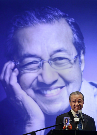 dr: KUALA LUMPUR, MALAYSIA - MARCH 04, 2011: Former Malaysia Prime Minister, Tun Dr. Mahathir Mohamad.