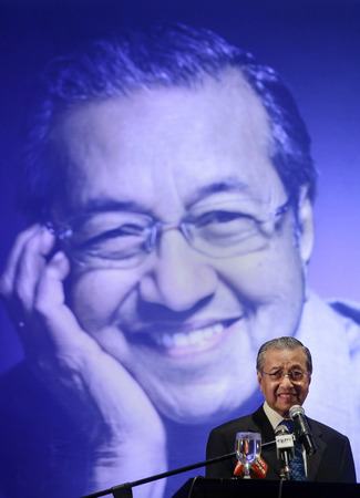 prime: KUALA LUMPUR, MALAYSIA - MARCH 04, 2011: Former Malaysia Prime Minister, Tun Dr. Mahathir Mohamad.