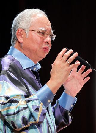 1malaysia: KUALA LUMPUR, MALAYSIA - NOVEMBER 21, 2013: Malaysia Prime Minister, Najib Razak.