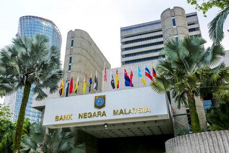 Kuala Lumpur, Maleisië - 27 juni 2018: The Central Bank of Malaysia (BNM; Bank Negara Malaysia) is de Maleisische centrale bank. BNM moet de monetaire en financiële stabiliteit bevorderen.
