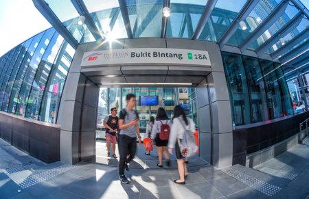 KUALA LUMPUR, MALAYSIA : JULY 17, 2017 : Entrance of Bukit Bintang Mass Rapid Transit (MRT) stations. MRT alleviate the severe traffic congestion in the KL metropolitan area.