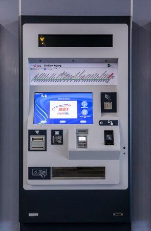 KUALA LUMPUR, MALAYSIA : JULY 17, 2017 : Ticket vending machines located at all Malaysia Mass Rapid Transit (MRT) stations. 報道画像