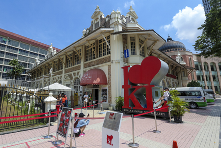 KUALA LUMPUR, MALAYSIA - JUNE 27, 2018 : Tourists attractions place, Kuala Lumpur City Gallery with the sign of 'I Love KL'.