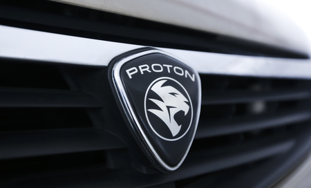 KUALA LUMPUR, MALAYSIA - MAY 24, 2017 : Logo of MalaysiaÕs national carmaker, Proton.