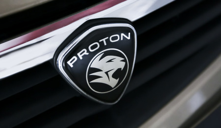 Kuala Lumpur, Malezja - 24 maja 2017: Logo krajowego producenta samochodów Malezji, Proton.
