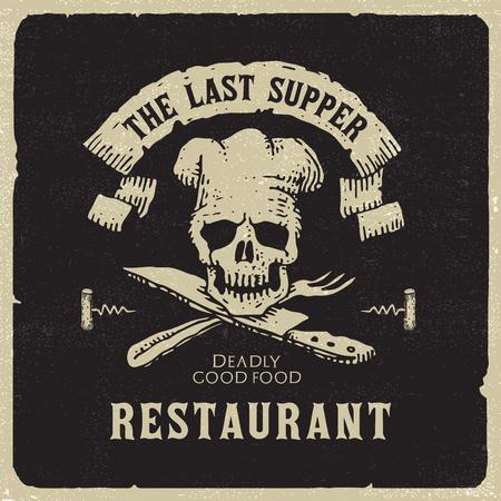 The Last Supper Illustration Ilustração Vetorial