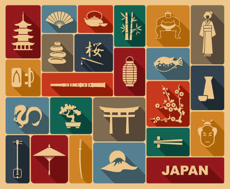 japan calligraphy: Japan icons