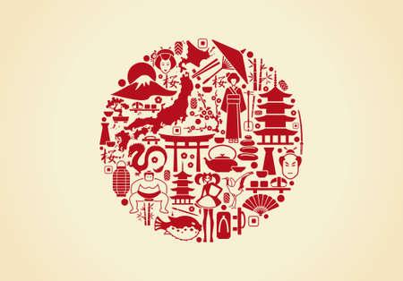 japan: Flag of Japan