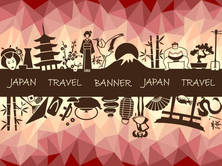 japan calligraphy: Banner on a theme of travel to Japan
