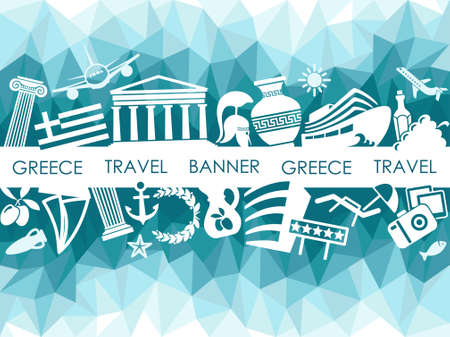 greece: The Greek banner