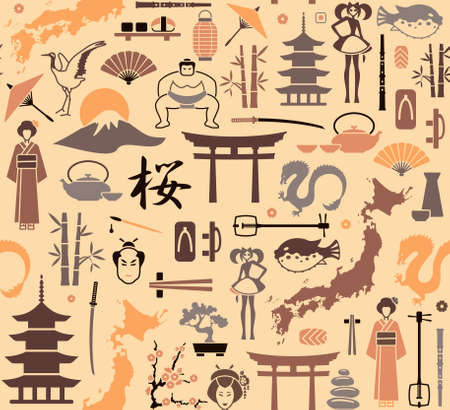 sake: De fondo sin fisuras en un tema de Japón