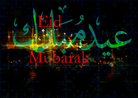 Eid Greeting Projection