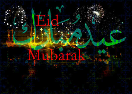 festivity: Eid Greeting Festivity