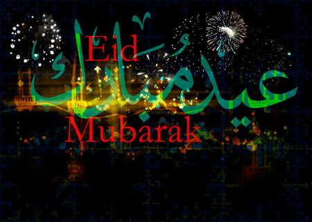 Eid Greeting Festivity