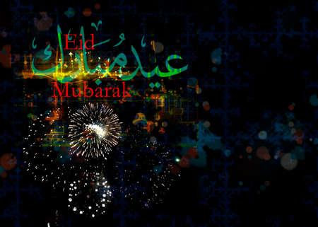Eid Greeting fireworks