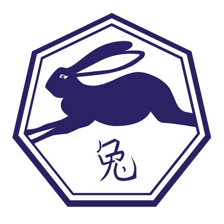 year of the rabbit: Chinese Zodiac Year of The Rabbit Icon