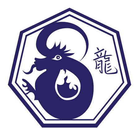 dragon calligraphy: Chinese Zodiac Year of The Dragon Icon