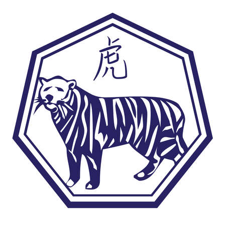 year of the tiger: Chinese Zodiac Year of The Tiger Icon