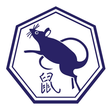 year of rat: Chinese Zodiac Year of Rat Icon