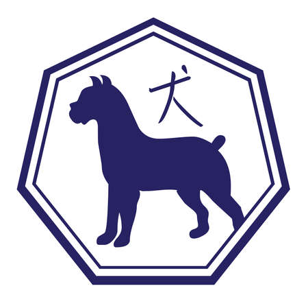 asian bunny: Chinese Zodiac Year of Dog Icon