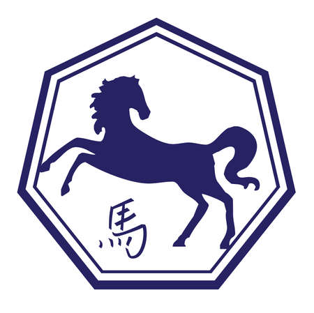 the year of the horse: Chinese Zodiac Year of horse Icon
