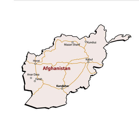 Afghanistan Outline with Major Roads & Cities
