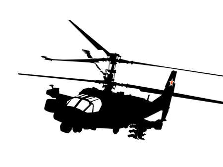 Vector Modern Russian Combat Helicopter