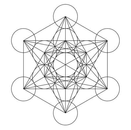 metatron cubo geometría oro santo cobre platónico Ilustración de vector