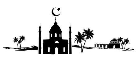 mosque wall decal arabic islam wall tatoo sticker skyline