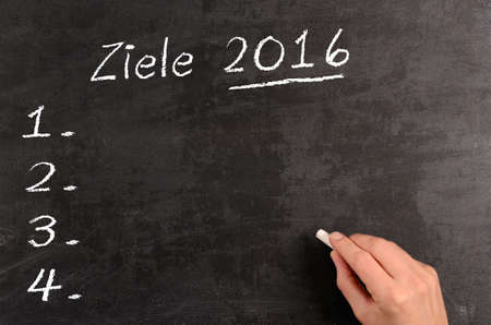 Blackboard with German word Goals 2016 Reklamní fotografie
