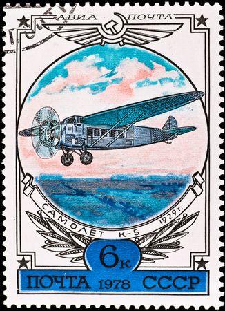timbre postal: URSS - CIRCA 1978: sello show avión k-5, alrededor de 1978