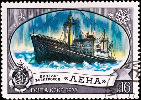 lena: USSR - CIRCA 1977: postage stamp shows russian ship Lena, circa 1977