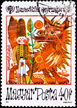 HUNGARY - CIRCA 1979: postage stamp shows painting with soldier and wolf, circa 1979 Stock Photo - 6236970