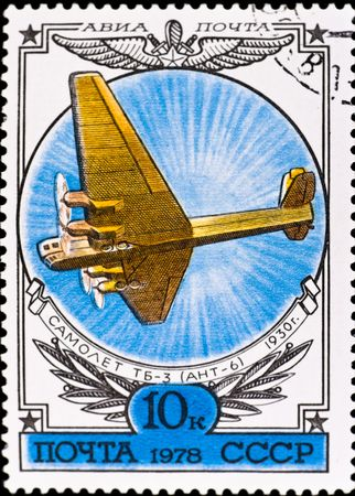 USSR - CIRCA 1978: postage stamp show plane ANT-6, circa 1978 Stock Photo - 6264260
