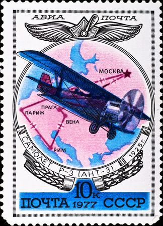 USSR - CIRCA 1977: postage stamp show plane ANT-3, circa 1977 Stock Photo - 6310322