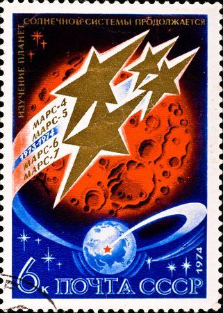 stardom: USSR - CIRCA 1974: postage stamp celebrate Mars satellite program, circa 1974