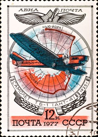 USSR - CIRCA 1977: postage stamp show plane ANT-4, circa 1977 Stock Photo - 6383219